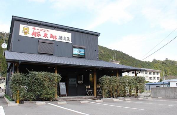 豚太郎 葉山店