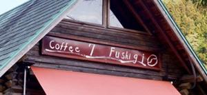 コーヒー7不思議