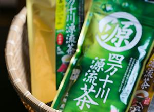 津野山茶のおいしい楽しみ方 - 津野町観光ネット   高知県